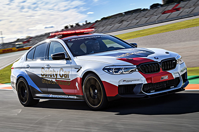 BMW M5 Competition confirmed