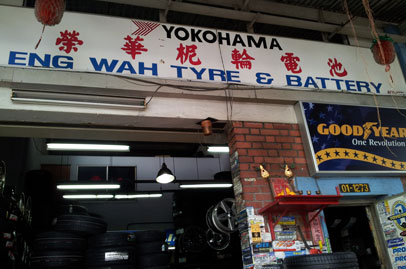 Eng Wah Tyre and Battery offers excellent service at affordable prices