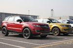 Range Rover Evoque? Look again...
