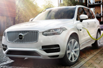 World premiere: the all-new Volvo XC90