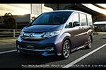 Honda debuts its all-new Step WGN MPV in Japan
