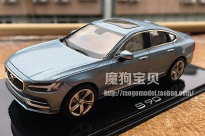 Could this be Volvo's new flagship sedan?