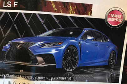 Concept Lexus LS F to appear at Tokyo Motor Show?