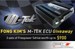 Fong Kim's M-Tek ECU Giveaway � Freepower Sdrive total worth up to $900!