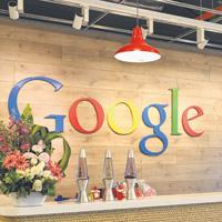 Google readies artificial intelligence for prime time