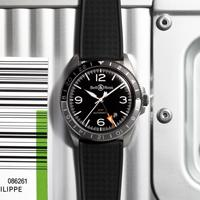 Bell & Ross launches new BR V2-93 GMT 24H