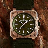 BELL & ROSS COLLABORATES WITH CORTINA FOR SPECIAL EDITION WATCH