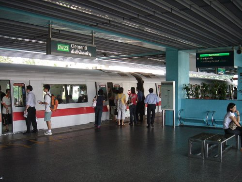 Attached Image: clementi_mrt_station.jpg