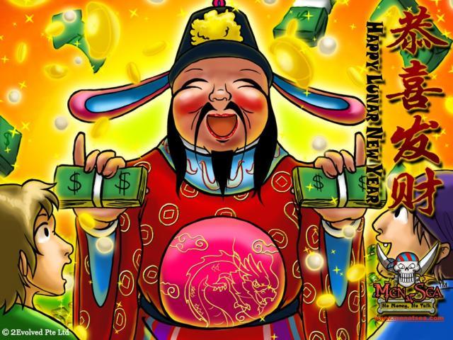 gong-xi-fa-cai-picture-HD-wallpaper.jpg
