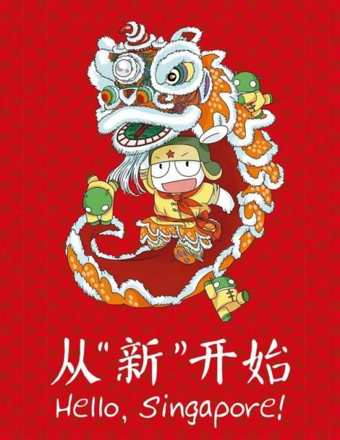 China Xiaomi.jpg