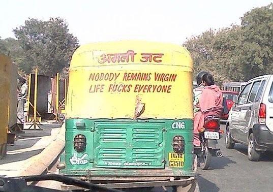Nobody remain virgin.jpg