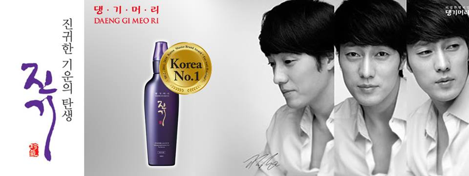 No 1 Anti Hair Loss Shampoo Daeng Gi Meo Ri Healthcare
