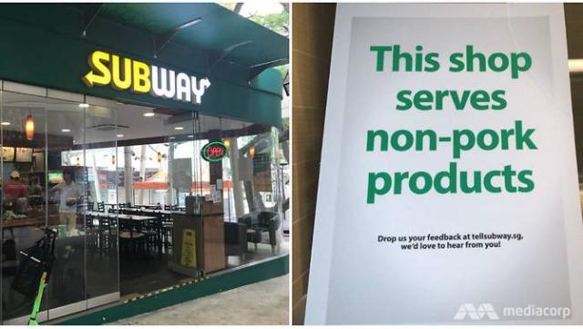 subway-collage.jpg
