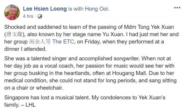 LHL-TONG YEK Xuan.JPG