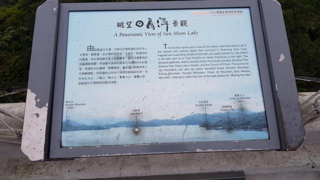 Wenwu Temple 002.jpg