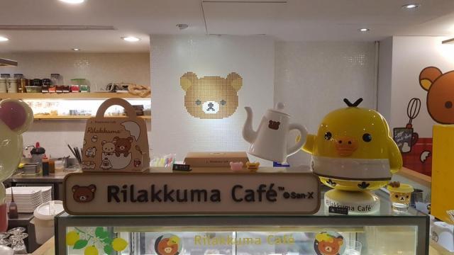 Rilakkumar Cafe 002.jpg