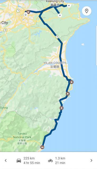 Taiwan Day 4.jpg