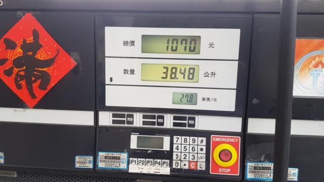 Petrol Station 002.jpg