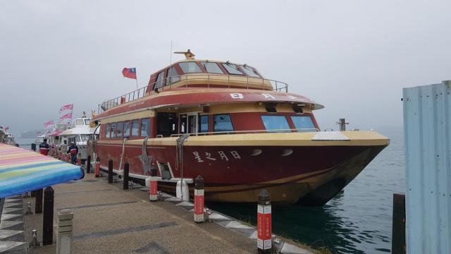 Shuishe pier 002.jpg