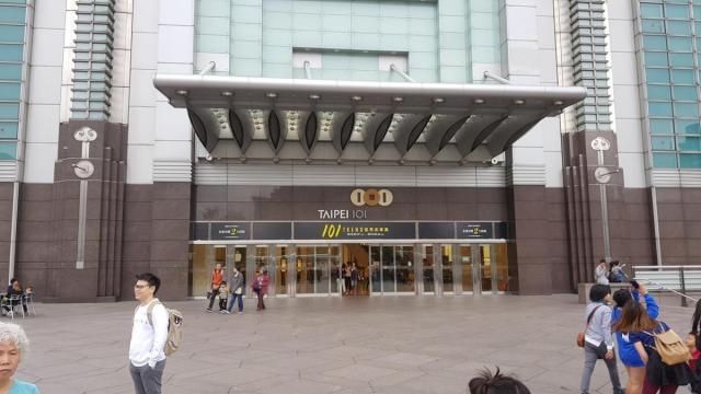 Taipei 101 002.jpg