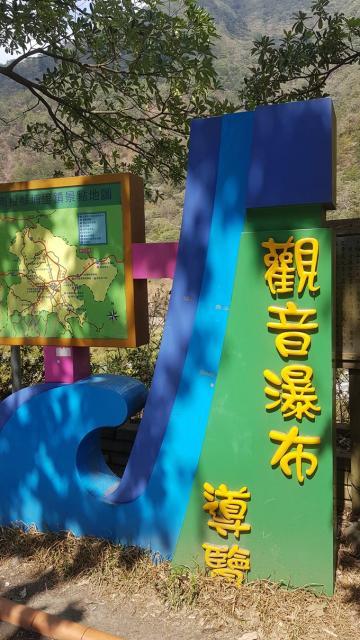Guanyin waterfall 001.jpg