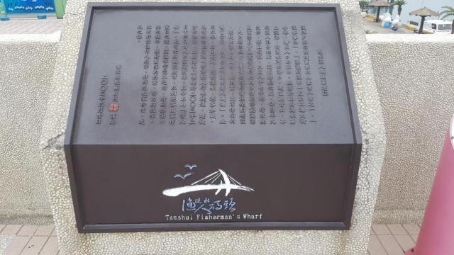 Tamsui 011.jpg