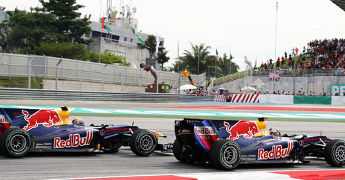 Attached Image: Red_Bull_2.jpg
