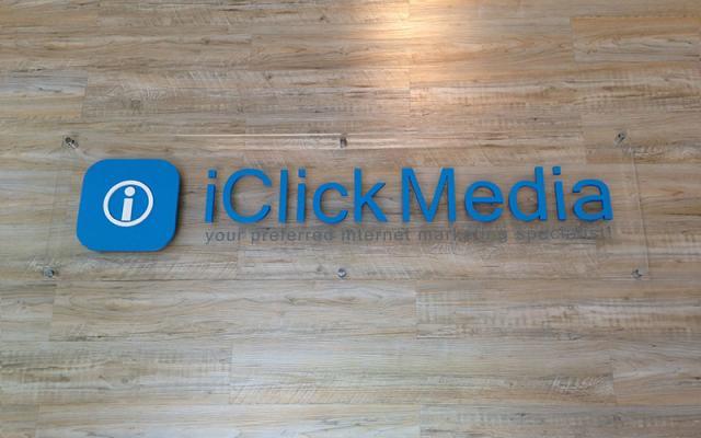 iclick logo.jpg