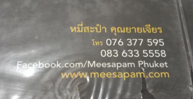 post-167240-0-51414400-1555919090_thumb.jpg