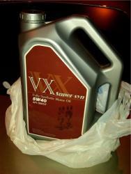 VXsuper3.jpg