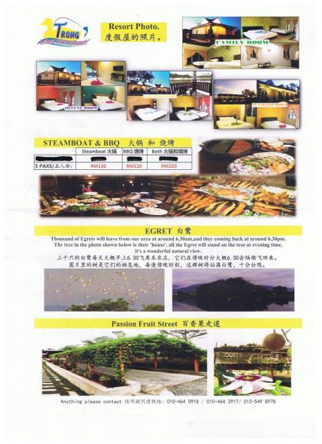 Brochure 001.jpg