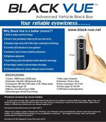 BlackVuebrochure.jpg