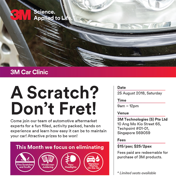 Car Care eDM 1b - 1000px.jpg