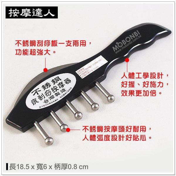 comb tw.jpg