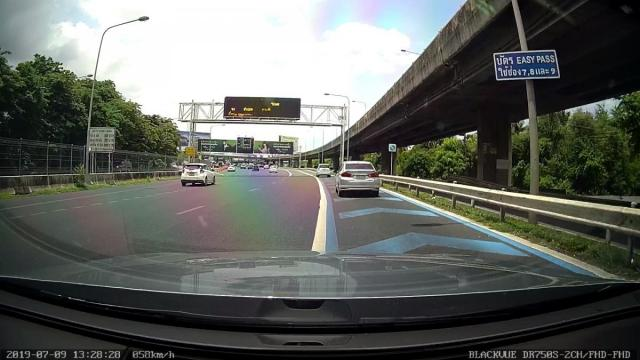 Entered wrong lane at toll 003.jpg