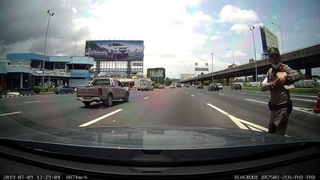 Entered wrong lane at toll 005.jpg