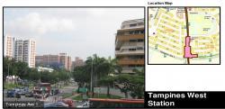 Tampines_West_Station.jpg