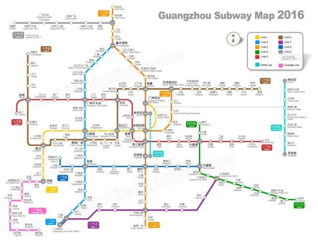 Guangzhou Metro.jpg