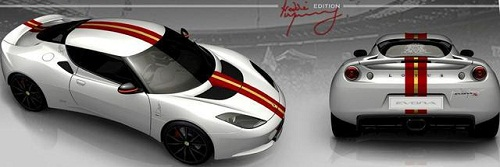 Attached Image: 2011_lotus_evora_s_100361731_l_autoguidedotcom.jpg