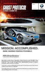 MIGP_BMW___Media_Promo___SGCarmart_1.jpg