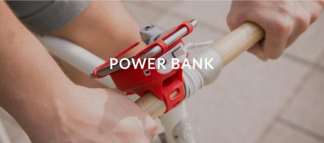 Power Bank.jpg