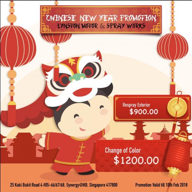 CNY 2018 PROMO.jpg
