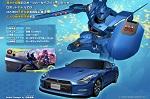 monthly_09_2012/blogentry-60386-1347319567.jpg