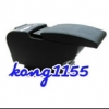 Kong Accessories - Customised Armrest Console Box - last post by Kong1155