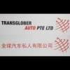 TransgloberAuto
