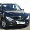 Pro-Jex V2D Auto Pte Ltd