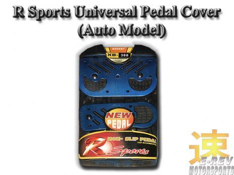 https://www.mycarforum.com/uploads/sgcarstore/data/1//1190828_1R-Sports-Universal-Non-Slip-Pedal-Cover-XB-388-Blue-(Auto-Model).jpg