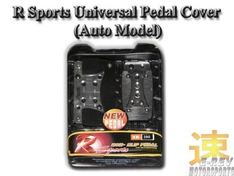 https://www.mycarforum.com/uploads/sgcarstore/data/1//1190828_1R-Sports-Universal-Non-Slip-Pedal-Cover-XB-390.jpg