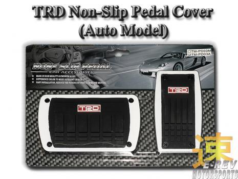 https://www.mycarforum.com/uploads/sgcarstore/data/1//1190828_1TRD-Universal-Non-Slip-Pedal-Cover-(Auto-Model).jpg