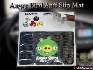 https://www.mycarforum.com/uploads/sgcarstore/data/1//Angry_Bird_Green_Anti_Slip_Mat_1.jpg